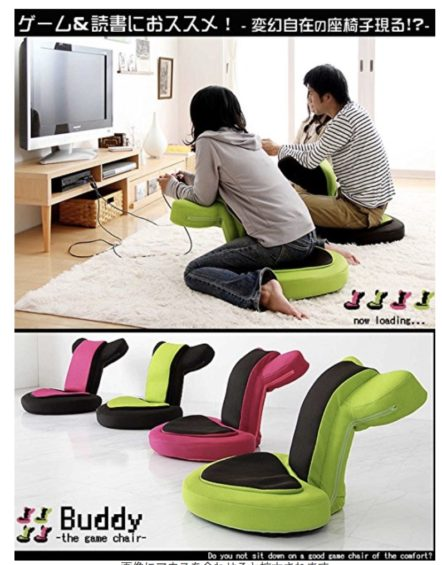 タンスのゲン 座椅子 ゲーム座椅子 低反発