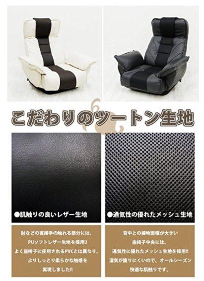 明光ホームテック 回転座椅子 TVが見やすい レバー式